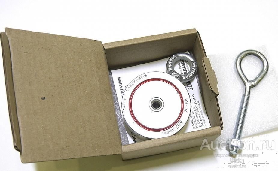 Магнит поисковый F200*2 (РЕДМАГ) неодимовый двусторонний 200 кг
