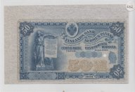 50 марок 1898 г. Финляндский банк. Образец Unc