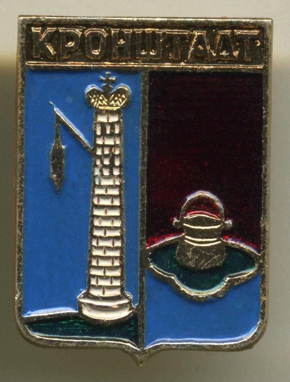 Фото герба узбеков страницам