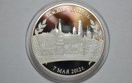 Медаль Инаугурация Путина 2012. Президент России. Серебро 925, 67.25 г. ПРУФ Коробка