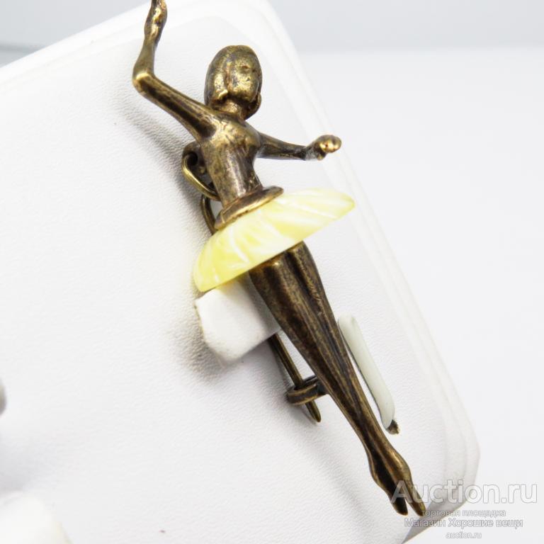 Изящная Брошь Балерина 6 см Янтарь молочный бронза латунь бижутерия брошка 198