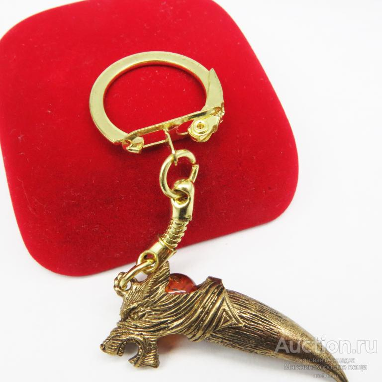 Брелок Волк голова Клык Волка латунь бронза Янтарь пластика металл Новый 1331