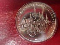 10 рублей 1977 Олимпиада 80 Москва , АЦ .ОРИГИНАЛ !!СЕРЕБРО . / Ш 221