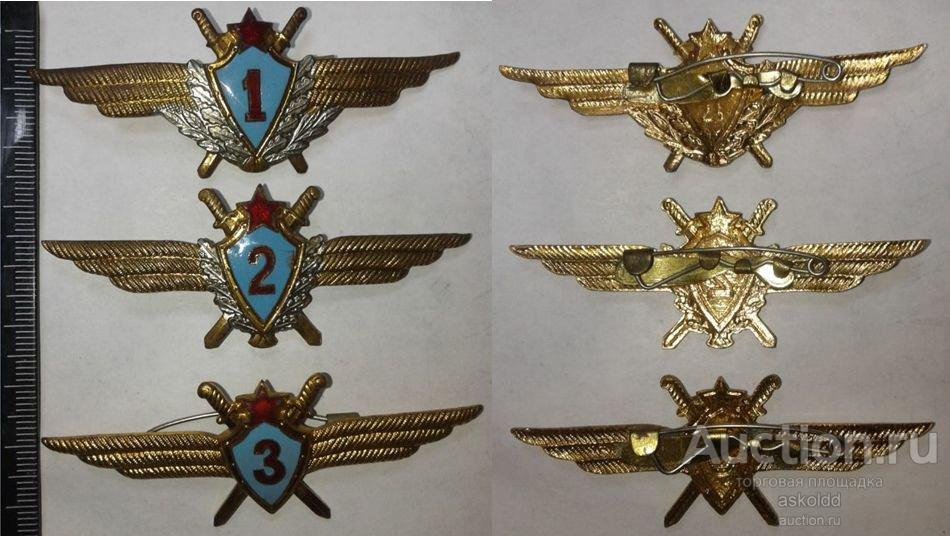 Знак классности для летного состава авиации ВВС СССР