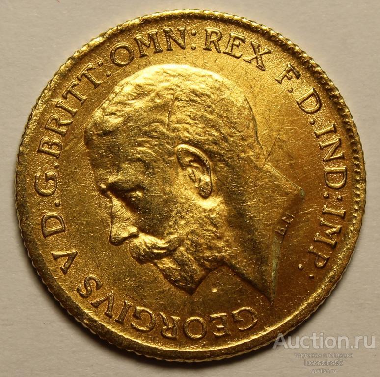 1 соверен 1914 год. Георг V. Золото 0.917 проба 8 Грамм. Отличная сохранность. Редкость!