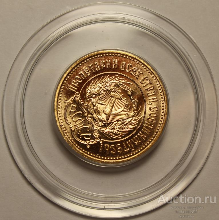Червонец сеятель 1980 год. ММД. Отличная сохранность. Штемпельная! Золото 900 - 8,6 грамм.