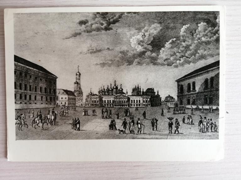 Картинках новорожденным, открытки пушкин в москве