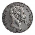 2 лиры 1860 год. Витторио-Эмануэль II. Серебро 900. 9.8 грамм.