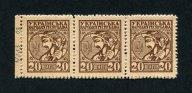 Украинская Держава, 20 шагов ND (1918), сцепка 3 шт, UNC