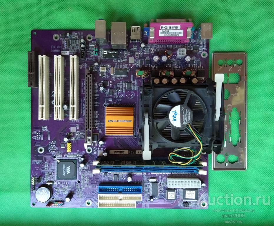 ECS P4VMM2 LAN DRIVER FOR WINDOWS MAC