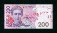 Украина, 200 гривен 2007 г, Стельмах, ОБРАЗЕЦ ЗРАЗОК, UNC
