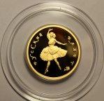50 рублей 1994 год. Русский балет. Золото 999 - 7.78 грамм. Редкая!