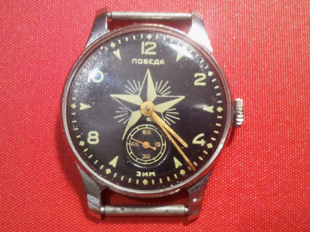 Часы ссср победа продать часы ачс-1 продать