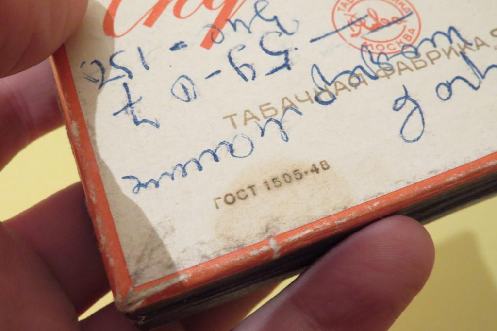 КОРОБКА ПАПИРОСЫ  СПУТНИК СССР   ГОСТ 1948 ГОДА ЯВА  МОСКОВСКИЙ СОВНАРХОЗ 1961