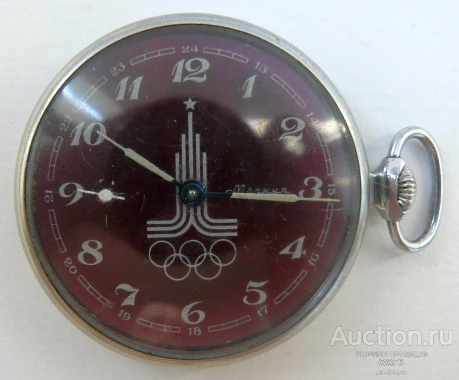 80 стоимость олимпиада часы часы где москве в старинные продать