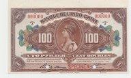 100 рублей 1919 г. Образец. Индо-китайский банк