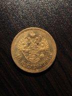 Золотая монета 10 рублей 1901  Николай II, ФЗ, 8.6 гр., Au900, С РУБЛЯ!