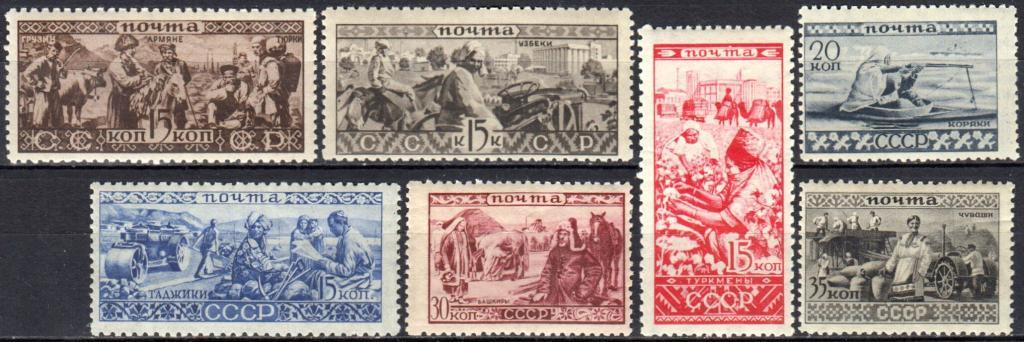 СССР 1933г народы СССР 317-331 332 I 333 334 I 335-337 **