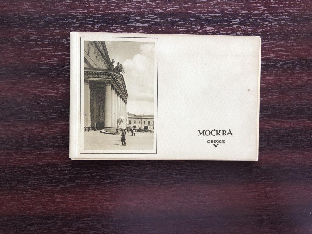 Своими, отрывные открытки производство