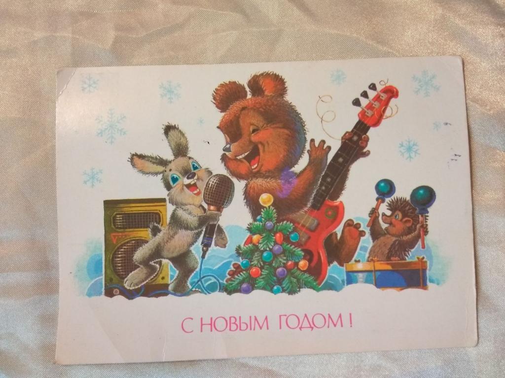 завершение открытка с новым годом зарубин хор зайцев 1985 это