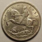 1 крона 1935 год. 25 лет правления Короля Георга V. Великобритания. Серебро!