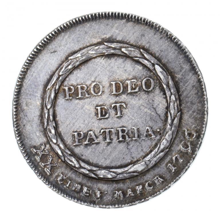 1/2 Талера 1796 год. Фульда. За бога и Родину. Германия. Серебро 14 грамм.