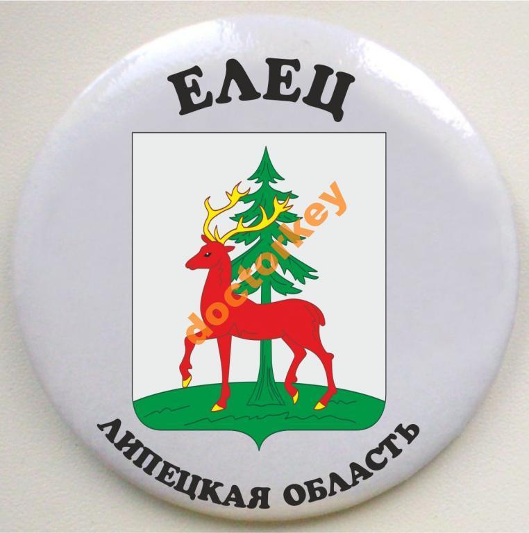 Герб ельца картинки