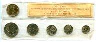 Годовой набор монет СССР 1967 год 50 лет Октябрьской Революции (от 1 копейки до Рубля).В ЗАПАЙКЕ