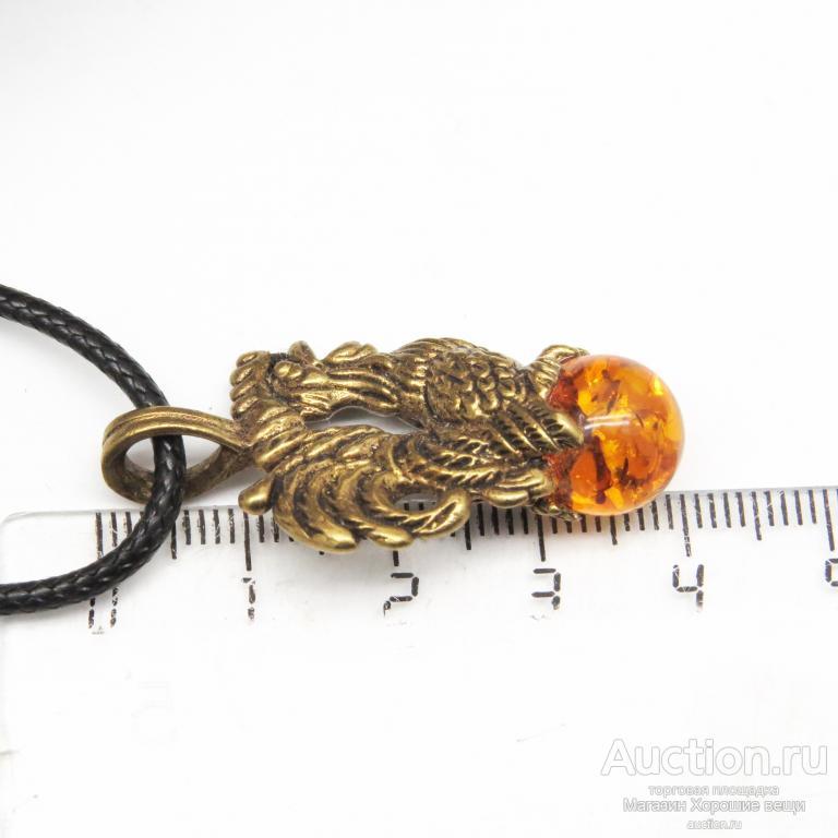Подвеска Золотой петушок Янтарь бронза латунь Новый кулон птица куры мужской женский детский 1392
