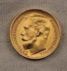 15 рублей 1897 АГ UNC золото Биткин #2 три последние буквы заходят за обрез шеи Николай II !!!
