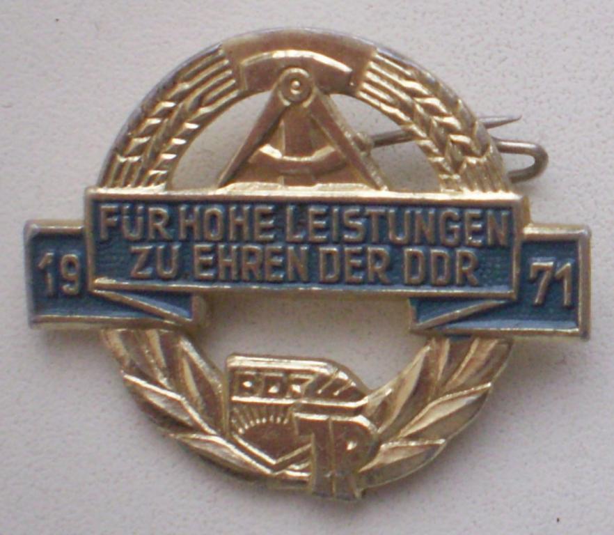 ГДР. Комсомол, пионерия. За высокие достижения в честь ГДР. 1971 г.