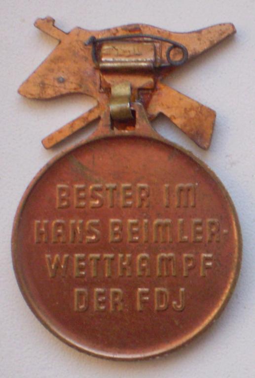 ГДР Комсомол FDJ Победитель соревнования в честь Ганса Баймлера. Т.м., на колодке