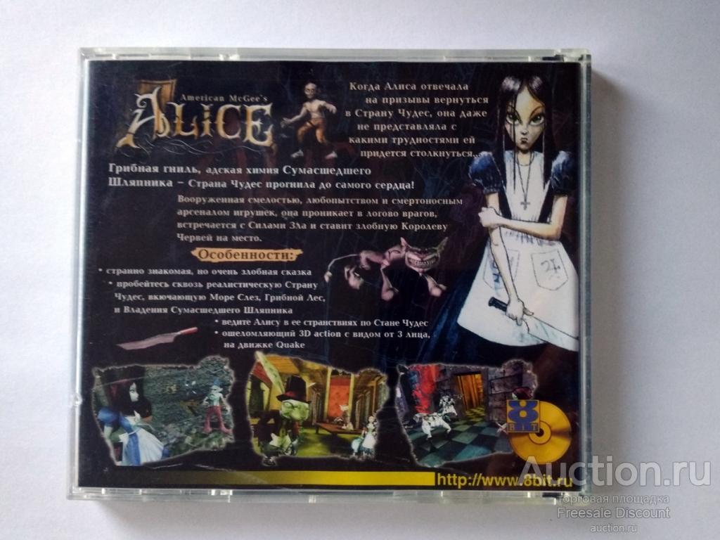 Alice American McGee's игра CD диск ПК Т.