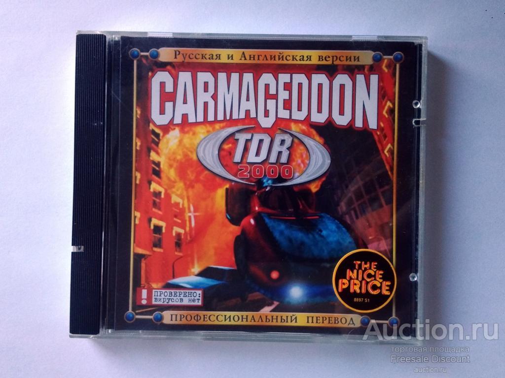 Carmageddon TDR 2000 игра CD диск ПК Т.