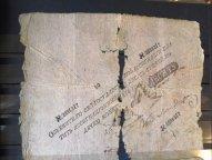 Ассигнация 10 рублей 1816г.