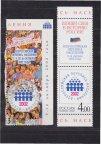 Россия 2002 год № 786-787. Всероссийская перепись населения-2002, две марки верхний купон **