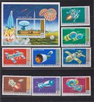 Монголия. Космос. 1971 год, полная серия **