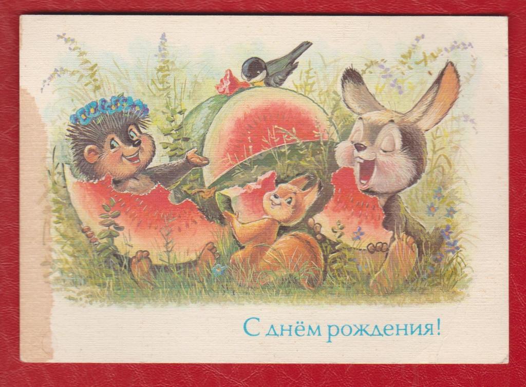 желаю, чтобы комплект открыток с днем рождения профиль