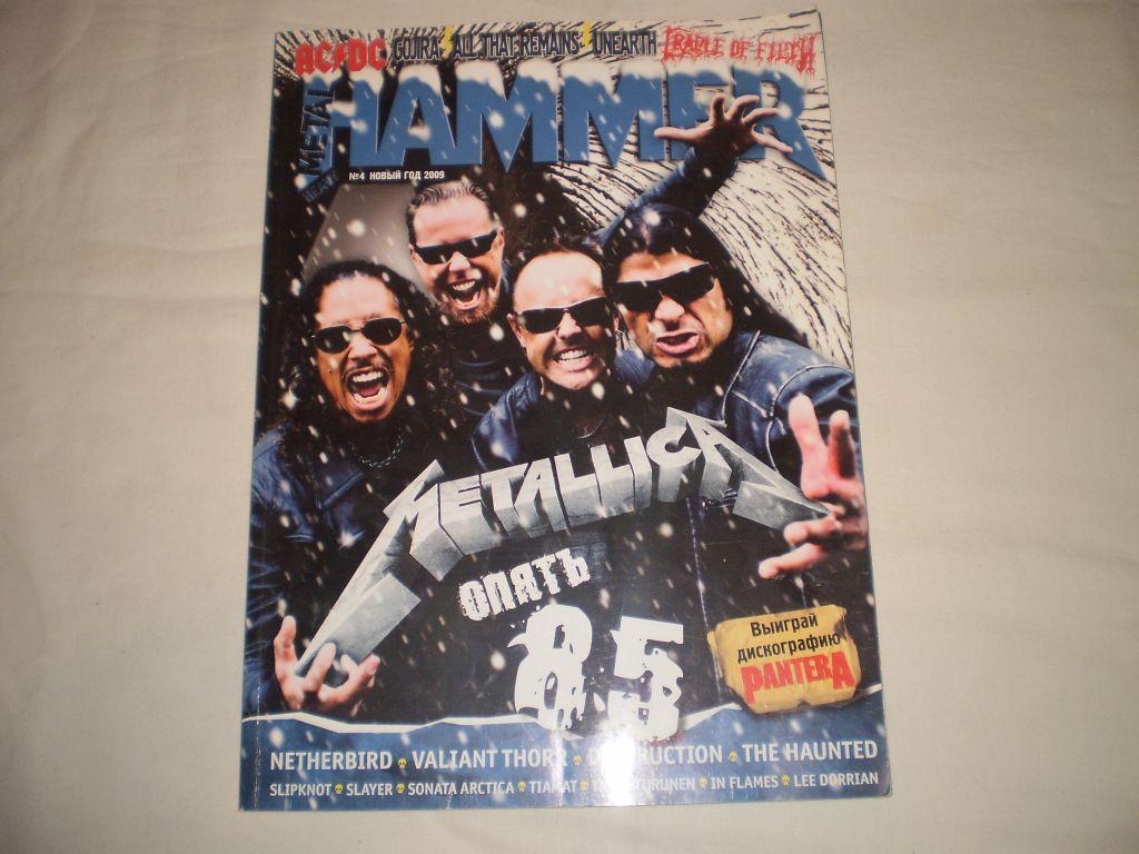 Журнал METAL HAMMER №4 2009 Metallica, AC/DC, Destruction, Cradle Of Filth