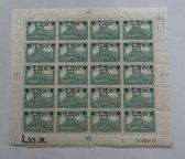 Немецкий Рейх Mi:DR 116 1919г. полный лист /Н-4025-19/ Высокий каталог **