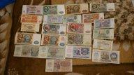 Набор из 22 разных банкнот 1961-1992 годов