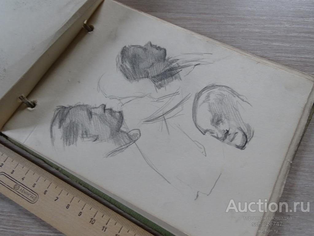 АЛЬБОМ ДЛЯ РИСОВАНИЯ ЛЕНИНГРАДСКИЙ ДВОРЕЦ ПИОНЕРОВ ЕСТЬ РИСУНКИ 1949 год