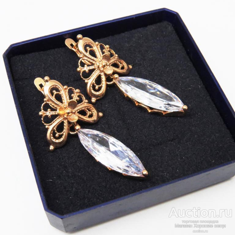 Серьги с позолотой 585 фианиты проба камни под бриллианты клеймо качество Россия НОВЫЕ 1420