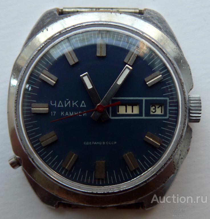 Чайка стоимость часы мужские часа ломбард иваново 24