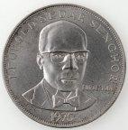 50 франков 1975 год. Сенегал. Серебро, 925 проба. R!