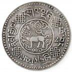 3 шранга 1933-1934 год. Тибет. Серебро, 925 проба. Вес: 12.1 грамм.