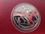 СССР, 1991 ПРУФ 1 рубль, Барселона прыжки   . ОРИГИНАЛ !! / Ш 724