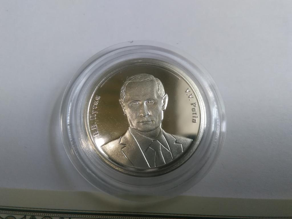 Медаль В.В Путин серебро 925 пробы с сертификатом подлинности