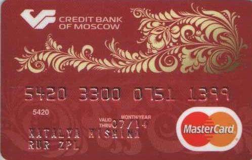 появился человек жилищный коммерческий кредитный банк карта фото это помешало верующим