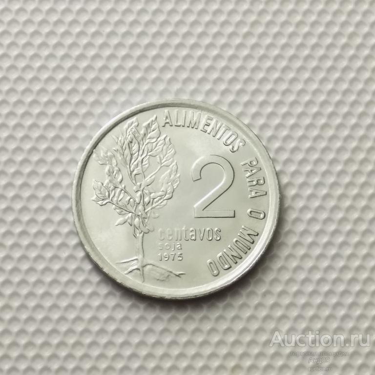 Бразилия 2 сентаво 1975 года (2347м)